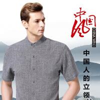 夏季中年短袖衬衫男休闲格子衬衣中老年男士爸爸装商务寸衫薄