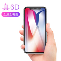 20190412042728357苹果x钢化膜iphone8plus手机7p全屏全覆盖8软边贴膜iPhone xs M