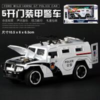 儿童警车玩具车仿真合金车模型男孩小汽车玩具 特警装甲车警察车