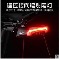 夜行安全灯转向灯山地车LED警示灯智能遥控自行车灯骑行激光尾灯
