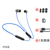 B70运动蓝牙耳机无线跑步耳麦头戴颈挂脖式苹果手机开车可接听电话重低音炮男女通用入耳式无线蓝 官方标配