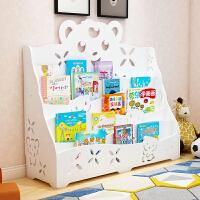 儿童收纳书架 置地式创意木质儿童桌面收纳书架幼儿园图书收纳置物架简易书柜