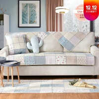春夏季居家布艺沙发垫韩式田园全棉拼布组合沙发垫子绗缝水洗坐垫