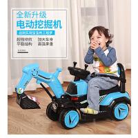 儿童电动挖掘机玩具车工程车可坐人超大型男孩挖土机充电可坐可骑