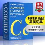 柯林斯高阶英英词典字典新版 Collins COBUILD Advanced Learner's Dictionary