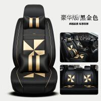 汽车全包围坐垫套四季通用crv朗逸k3速腾k2春夏季车垫皮座椅座套