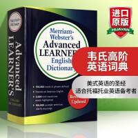 韦氏高阶英语词典 英文原版字典 Merriam Webster's Advanced Learner's Englis
