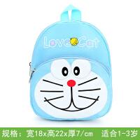 儿童小书包幼儿园1-3岁男女童背包卡通可爱双肩包宝宝包包 儿童出游包 小叮当