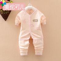 新生儿衣服夏季宝宝秋衣裤初生婴儿内衣套装0-3-6个月打底