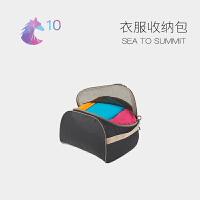 SEATOSUMMIT户外旅行装备出差超轻防水耐用整理收纳袋-衣服网包