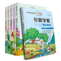 【12本】正版办法总比困难多老师推荐一年级课外阅读带拼音二年级课外书三四年级必读小学生书籍儿童故事书