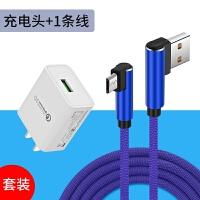华为nova3i荣耀8x 8c 9i/10青春版手机数据线充电器2米加长快充线 3A快充头+