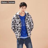 美特斯邦威羽绒服男冬装短款修身连帽轻薄外套青少年运动潮流