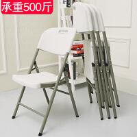 办公电脑椅凳子靠背椅子折叠椅家用餐椅简约椅休闲塑料椅会议培训