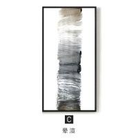 晕染 玄关装饰画黑白新中式禅意有框画客厅背景墙挂画餐厅壁画
