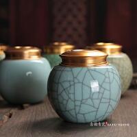 高密封茶具茶罐陶瓷龙泉青瓷手工金属存茶叶罐红茶锡罐茶叶包装盒