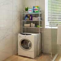 浴室马桶置物架卫生间洗手间厕所不锈钢落地23层洗衣机架收纳