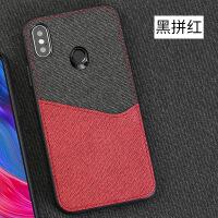 新款小米mix2s手机壳商务插卡 布纹6X保护壳潮牌max3男女款