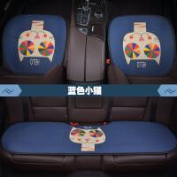 汽车坐垫夏季凉垫透气冰丝座垫单片四季通用座椅套女小蛮腰车垫子 蓝色小猫 三件套