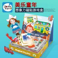 美乐JoanMiro幼儿童拼图益智磁力片磁性早教宝宝磁铁书3-6岁4认知游戏盒玩具