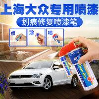 上海大众新朗逸速派途安斯柯达汽车补漆笔白色漆面深度刮划痕修复自喷漆手喷漆点漆笔套装 套装三 (针对漏底漆的综合性深划痕