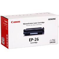 佳能原装正品 EP-26硒鼓 EP26墨粉盒 Canon iC MF3110 LBP3200打印机墨盒