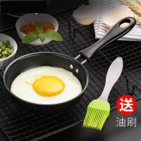 【支持礼品卡】不粘锅煎蛋器迷你创意荷包蛋模型家用煎鸡蛋模具厨房用品kw5