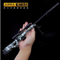 吃鸡游戏模型三级头绝地金属武器98k装备AWM狙击周边玩具信号枪