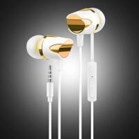 手机耳机线控重低音音乐运动高保真苹果oppo华为vivo小米中兴入耳式K歌HiFi耳塞-金