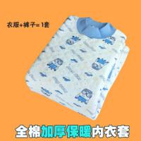 加厚儿童保暖内衣套装男孩女童内衣套装中大童保暖棉毛衫