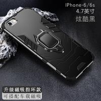 苹果6手机壳iphone7plus潮牌男防摔硅胶7保护套六7全包7P新款6splus个性了苹果8外