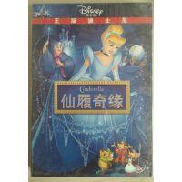 迪士尼系列:仙履奇缘 1DVD D9高清 中英双语 动画片 视频光盘