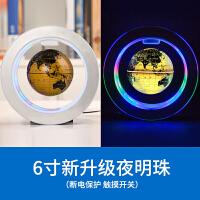磁悬浮地球仪发光自转 办公室桌面装饰摆件创意礼品生日礼物