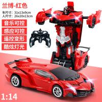 20180924031911708?儿童感应变形遥控车金刚玩具汽车变形机器人无线充电男孩3-6-10岁