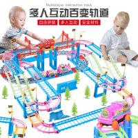 【悦乐朵玩具】儿童豪华百变轨道车托马斯拼装电动高速轨道益智玩具儿童diy玩具车模小汽车3-6-12岁