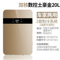 汽车用品20L车载冰箱迷你小型冰箱制冷家用宿舍车家两用冷暖器