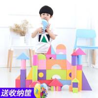 斯尔福儿童玩具泡沫积木 3-6周岁软体海绵砖头大号益智拼装玩具