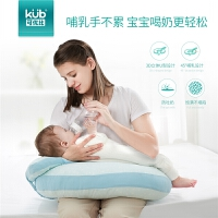 宝宝学坐枕孕妇护腰枕夏 哺乳枕喂奶枕头婴儿授乳