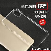苹果iPhone XR/XS Max手机壳半包透明硬壳7/8Plus 超薄后盖保护套