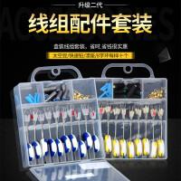 太空豆铅皮漂座套装组合渔具钓鱼用品小配件主线组10付套装