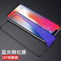 苹果X钢化膜iPhone6s手机贴膜7Plus玻璃9D全屏覆盖8Puls全包6P蓝光iPhoneXs 苹果XS MAX