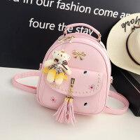 韩版儿童背包小学生双肩书包幼儿园大班女童包包休闲旅游包 CH813 粉色送小熊挂件