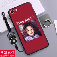 苹果7手机壳iphone8硅胶A1660软IP7平果8潮a1778保护套4.7寸苹果7