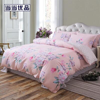 【2件5折】当当优品四件套 纯棉床单款双人床品件套 魅力(咖)