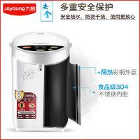 Joyoung/九阳 JYK-40P63电热水瓶保温家用烧水304不锈钢电热水壶