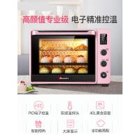 C40电烤箱家用烘焙多功能全自动蛋糕40升电子控温je2