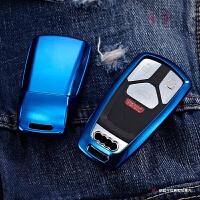 奥迪钥匙包适用于A6L Q5 A5 A8L A4L汽车钥匙保护壳套 改装 奥迪