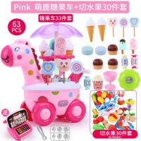 ??小伶儿童厨具过家家玩具套装女孩仿真厨房女童3-6岁生日礼物