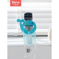 宝宝洗手水龙头导水槽延长器儿童水龙头延伸器引水器
