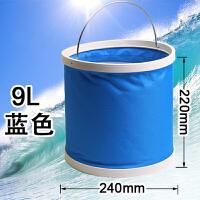 洗车桶便携式折叠水桶车用刷车专用旅行大号车载压收缩钓鱼帆布筒
